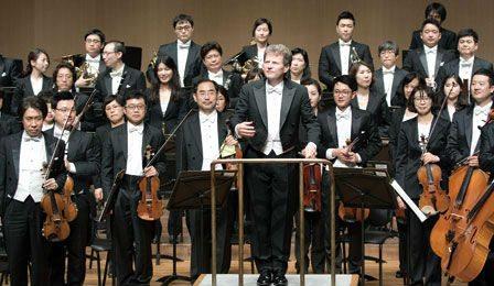 KBS Symphony Orchestra