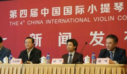 Beijing International Violin Competition Cancelled Cover