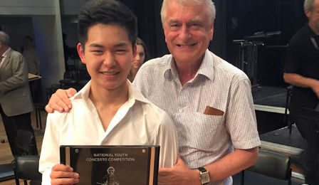 Jimmy Park Ole Bohn National Youth Concerto Comp Cover