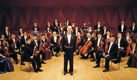 Orchestra Ensemble Kanazawa