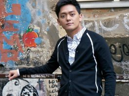 Yu-Chien Benny Tseng Reverie CD Cover