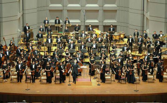 Tokyo Symphony