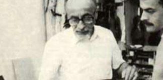 Luigi Lanaro Violin Maker