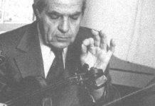 Felix Galimir