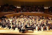 Shanghai Symphony Audition