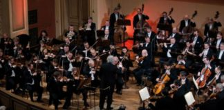 Czech Philharmonic Orchestra Audition