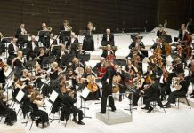 Finnish Radio Symphony Audition