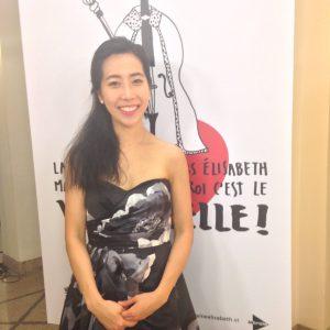 JeongHyoun Christine Lee