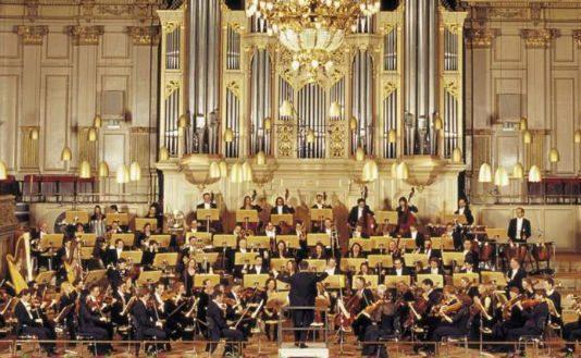 Tonhalle Orchester Zürich Audition