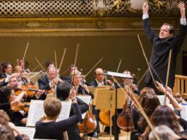 Boston Symphony Orchestra Violin Audition