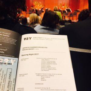 Concert hall - 92Y - program