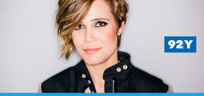 Leila Josefowicz 92Y Ticket Giveaway Cover