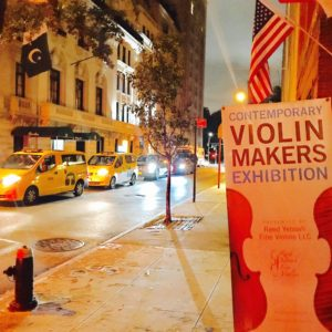 2017 Contemporary Violin Makers Exhibition
