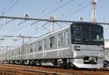 Tokyo Metro Train Music