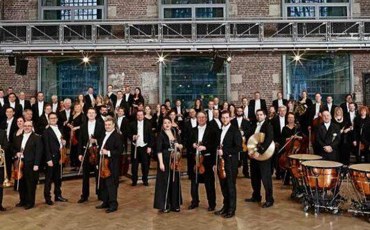 London Symphony Orchestra Audition