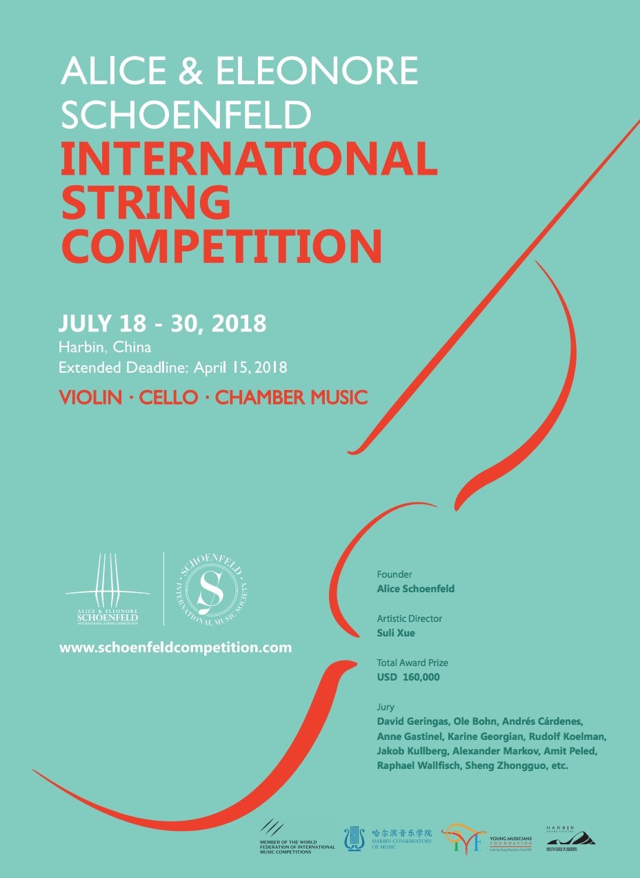 Schoenfeld Competition