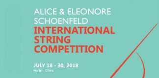 Schoenfeld International String Competition Cover