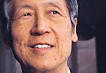 Josh Hsu Cornell University Professor Cover