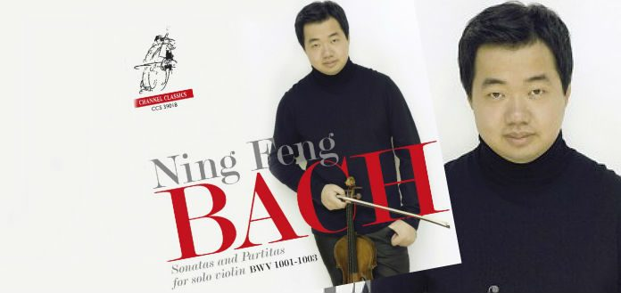 Ning Feng Solo Bach Cover
