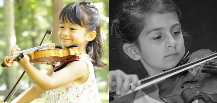 Kogan International Violin Competition