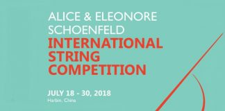 Schoenfeld-International-String-Competition-Cover-696x329
