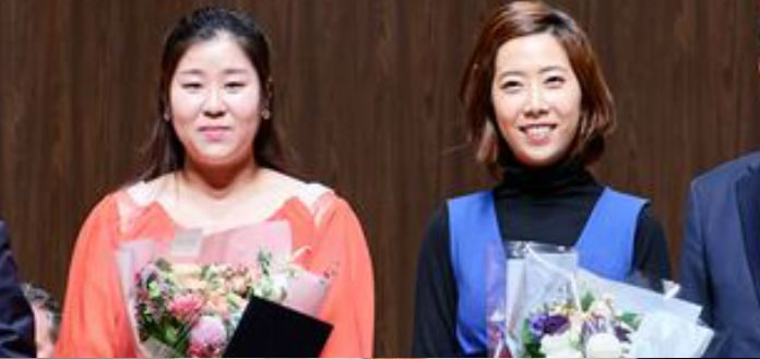 IsangYun International Cello Competition 1st Prize Winners Cover