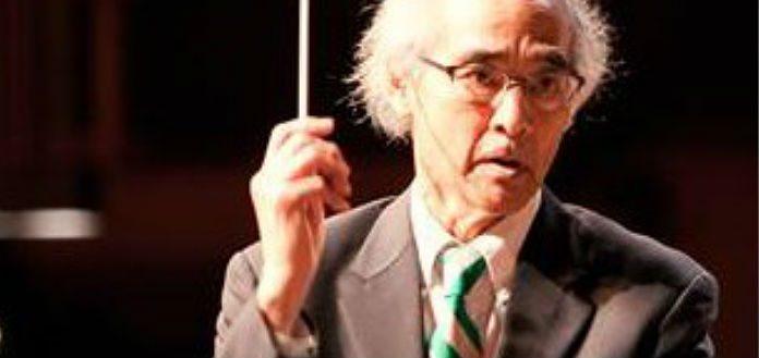 Dennis Kam Composer Obituary Cover