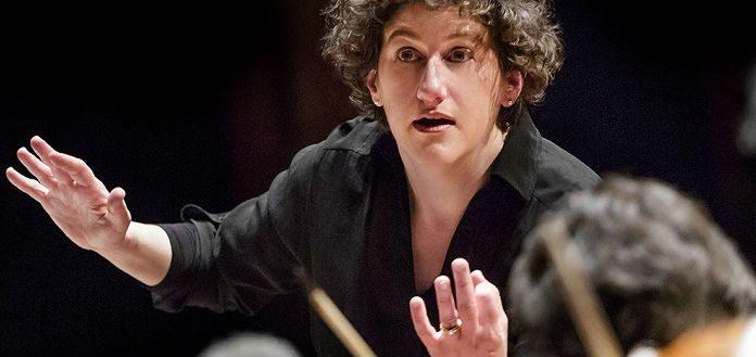 Rebecca Miller Conductor Cover