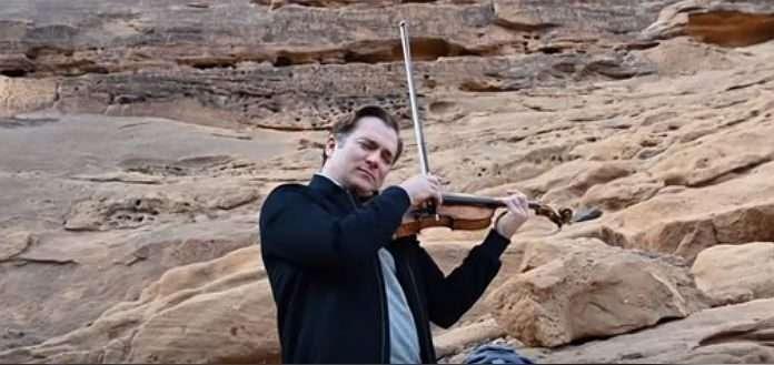 Renaud Capucon Archaelogical Excavation Site Violinist Cover