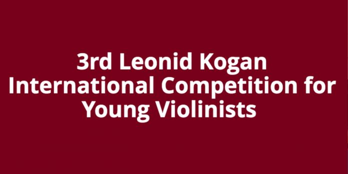 Kogan Competition
