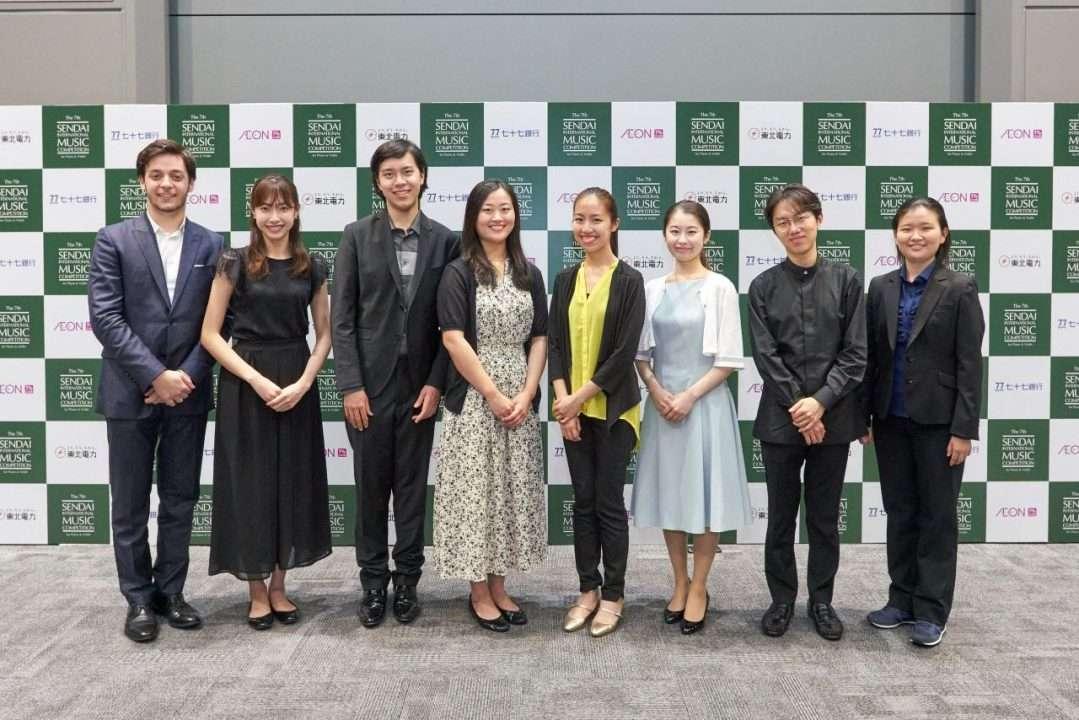 Sendai International Music Competition