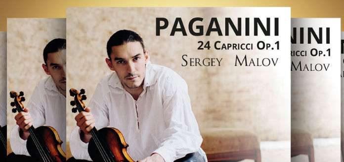 Sergey Malov 24 Paganini Caprices Cover 2