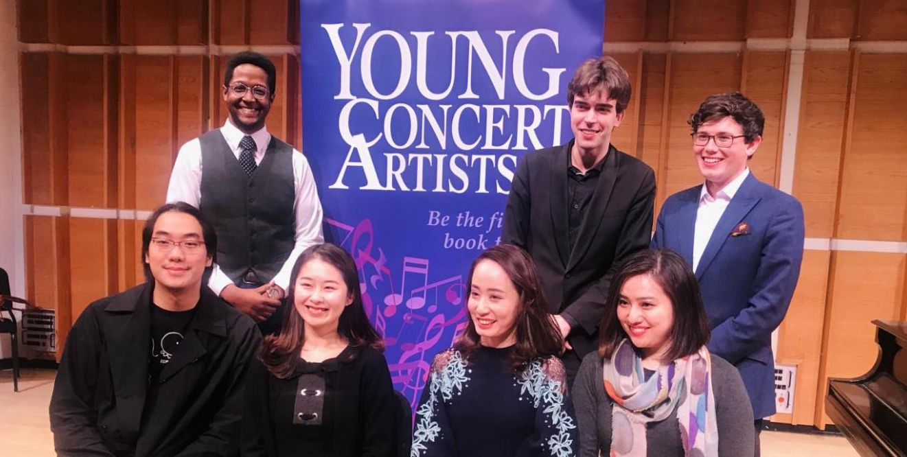 BREAKING | 4 1st Prizes Awarded at Young Concert Artists International Auditions